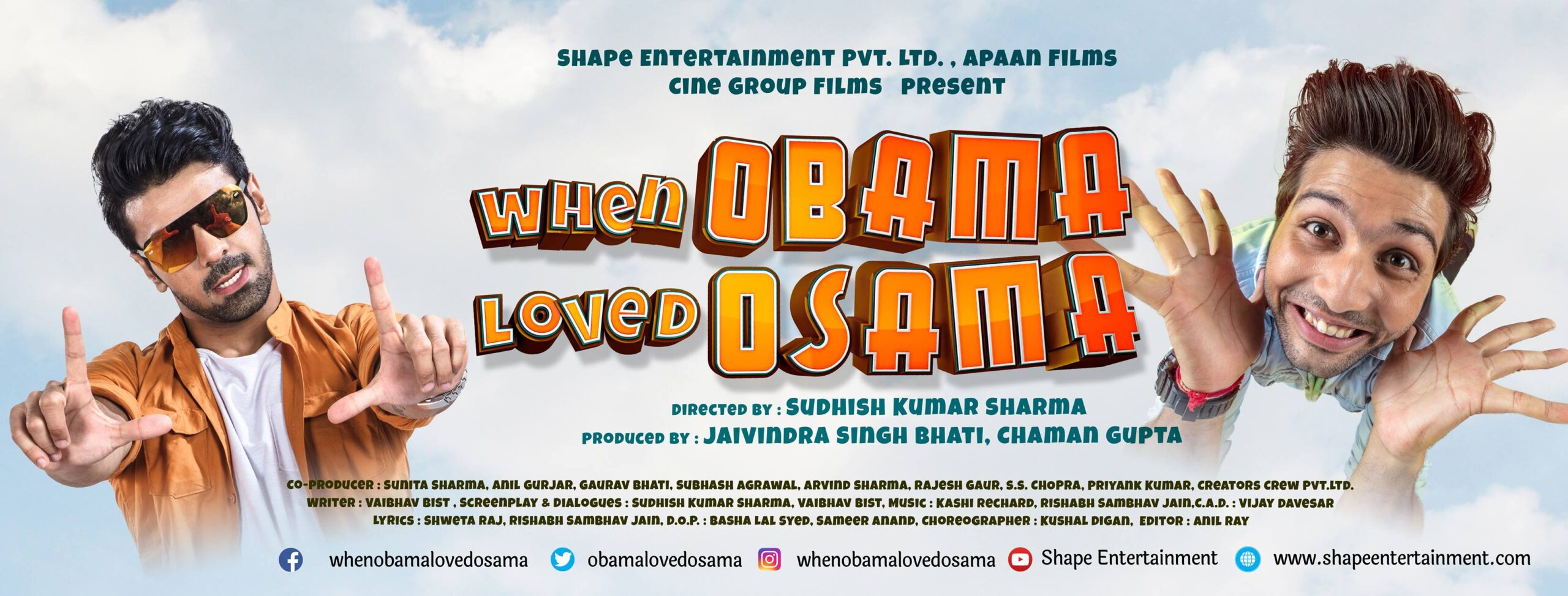 When Obama Loved Osama | Shape Entertainment | Released on 18 May 2018